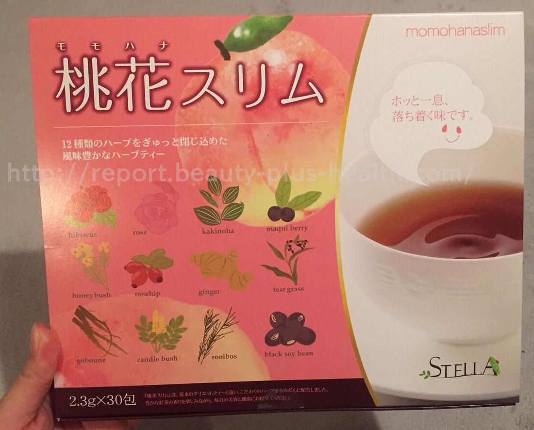 ダイエット茶 便秘